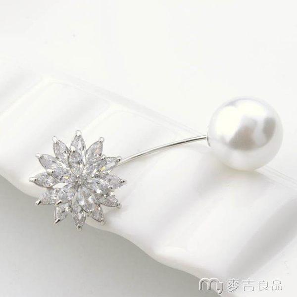 韓國奢華鋯石珍珠一字插針胸針胸花防走光別針珍珠開衫領扣別針女     麥吉良品