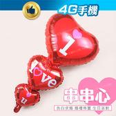 3顆心iloveyou鋁膜氣球1入 求婚串心LOVE串串心鋁膜氣球婚禮新娘裝飾佈置【4G手機】