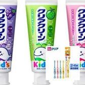 日本原裝 KAO 兒童牙膏(葡萄/草莓/哈蜜瓜)70g*6+牙刷(2~4歲)*6
