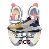Nike 休閒鞋 Jordan Delta 黃 藍 男鞋 React 全新鞋款 運動鞋 喬丹 【ACS】 DB5923-161
