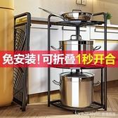 廚房免安裝折疊不銹鋼鍋架落地式多層轉角三角置物架鍋具收納架子 新品全館85折 YTL