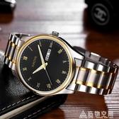 韓國韓版超薄時尚情侶手錶男士鋼帶石英夜光女表潮流學生簡約男表 名購居家
