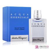 義大利 Salvatore Ferragamo 薩瓦托·費洛加蒙 Acqua Essenziale BLU 蔚藍之水男性淡香水(5ML)【美麗購】