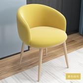 化妝椅 北歐風椅子現代簡約書桌椅創意網紅電腦化妝凳子靠背家用成人餐椅 JD計書  寶貝計畫