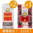 《111專區》清潤無糖枇杷膏x2+烏梅3...