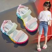 新款彩虹涼鞋女童夏季