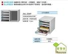 [ 家事達 ] 【天鋼Tanko】 A4L-204P 桌上型A4文件箱 特價 公文櫃 收納櫃