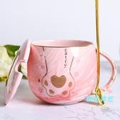 貓爪杯 創意貓爪杯可愛陶瓷水杯帶蓋勺情侶馬克杯女男學生家用咖啡杯子 2色
