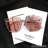 圓形彩色太陽鏡女圓臉韓版復古眼鏡