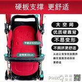 嬰兒手推車雙向可坐躺輕便折疊傘車BB寶寶01-3歲小孩簡易四輪童車igo 【PINKQ】