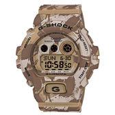 CASIO 卡西歐 防水 GD-X6900MC-5(GD-X6900MC-5DR)G-SHOCK 沙漠迷彩