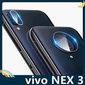vivo NEX 3 鏡頭鋼化玻璃膜 螢幕保護貼 9H硬度 0.2mm厚度 靜電吸附 高清HD 防爆防刮