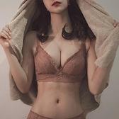 內衣女小胸聚攏加厚無鋼圈女士性感蕾絲文胸套裝收副乳調整型胸罩 居家物語