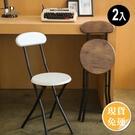 日式加厚和風木紋靠背折疊椅 2入組【OP生活】快速出貨 椅子 折疊椅 折疊凳 露營椅 餐椅 電腦椅