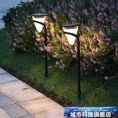 太陽能燈 草坪燈家用戶外花園防水庭院燈地插燈室外景觀別墅草地燈 DF城市科技
