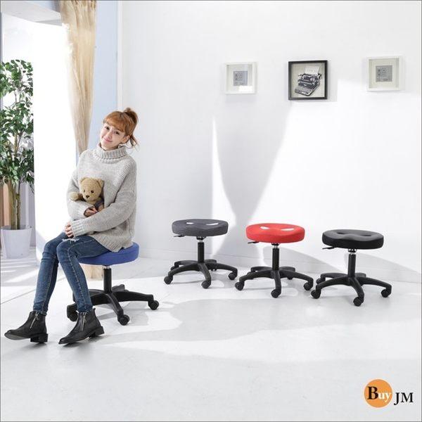 工業風 鐵力士《百嘉美》厚8公分立體成型泡棉圓型旋轉椅/美容椅/電腦椅