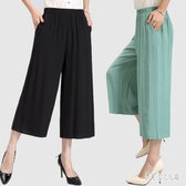 中年褲高腰薄款寬鬆棉麻媽媽夏裝褲子亞麻闊腿時尚潮女褲 yu5825『俏美人大尺碼』