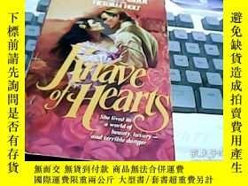 二手書博民逛書店KNAVE罕見OF HEARTS.Y14476 KNAVE OF HEARTS KNAVE OF HEARTS