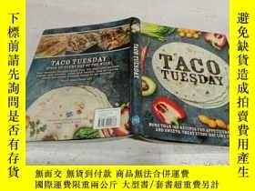 二手書博民逛書店玉米餅食譜罕見Taco TuesdayY212829