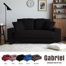 沙發 雙人沙發 布沙發 Gabriel 加百列雙人布沙發(黑色/5色) / H&D東稻家居