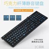 筆電鍵盤 五筆字根打字標準鍵盤 有線標準鍵盤 五筆標準鍵盤 初學電腦筆電者 雙十二免運HM