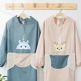 圍裙廚房防水防油家用日系長袖做飯罩衣【聚寶屋】