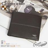 Crocodile鱷魚皮夾真皮短夾男夾皮包-中翻固定0203-36082咖啡