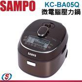 【信源電器】5L【SAMPO聲寶】微電腦壓力鍋 KC-BA05Q