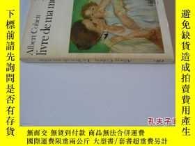 二手書博民逛書店法文原版罕見Livre De Ma Mere Cohen (Collection Folio) (French E