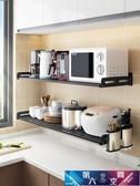 廚房置物架 黑色不銹鋼廚房置物架微波爐架子壁掛墻上電飯煲鍋架烤箱 MKS快速出貨