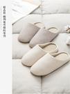 日式室內居家男女軟底拖鞋家居布底木地板加大尺碼無聲防滑月子棉拖鞋
