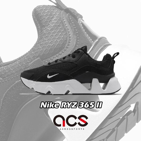 Nike 休閒鞋 Wmns RYZ 365 II 黑 白 增高 厚底 二代 女鞋 孫芸芸 【ACS】 CU4874-001