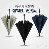 直桿傘雙人長柄雨傘男個性創意潮流全自動加大 ys6172『毛菇小象』