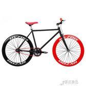 死飛自行車男女成年人24/26寸彎把公路賽倒剎車學生輕便活飛單車 原本良品