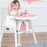 寶寶餐椅吃飯可摺疊便攜式家用嬰兒椅子多功能餐桌椅座椅兒童飯桌 快速出貨YJT