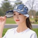 鴨舌帽女可伸縮帽檐夏季棒球帽遮陽太陽帽子戶外釣魚出遊防曬大簷【快速出貨】