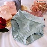 2條|孕婦內褲純棉孕晚期產后低腰孕中期大碼專用女【貼身日記】