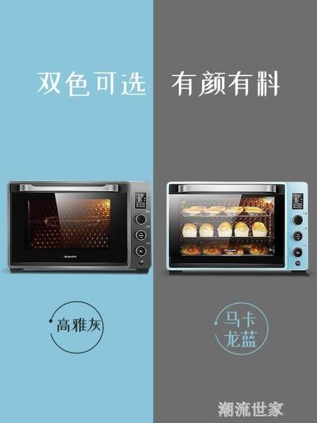 220V電壓 海氏C76電烤箱家用大容量商用私房烘焙多功能全自動75升L熱風烤箱MBS『潮流世家』