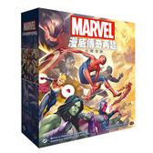 【樂桌遊】漫威傳奇再起 Marvel Champions(繁中) 07036/MC01CNT
