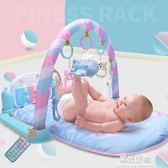 嬰兒腳踏鋼琴健身架器新生兒童益智寶寶幼兒0-1歲3-6-12個月 igo陽光好物