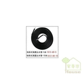 [ 家事達 ] HD--1813-9-5  萊姆清洗機-快拆式高壓出水管5米 特價 (適用萊姆HPI1800/HPI1300/HPI1600)