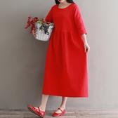大呎碼洋裝 秋季純色文藝大碼旅遊棉麻寬鬆 紅色洋裝子女 全館85折