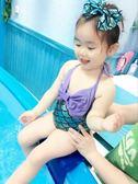美人魚尾巴泳衣女童正韓兒童泳衣女孩公主連體嬰兒小寶寶可愛泳裝【全館89折低價促銷】