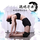 現貨護膝舞蹈跳舞專用女兒童跪地運動跪的容易膝蓋護漆關節護腿保護套【全館免運】