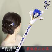 盤發簪子簡約時尚女拉丁舞表演發釵頭飾