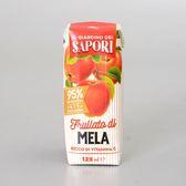 義大利【Fruttagel】蘋果汁(原汁含量95%)125ml(賞味期限:2019.05.07)