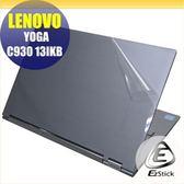 【Ezstick】Lenovo YOGA C930 13 IKB 二代透氣機身保護貼 DIY 包膜