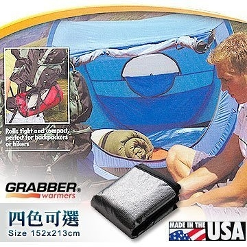 Grabber Space R All Weather Blanket戶外用毯#8813【AH32009】99愛買生活百貨