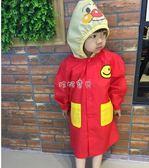 兒童雨具 時尚面包超人兒童雨衣寶寶雨具幼兒園學生雨披 珍妮寶貝