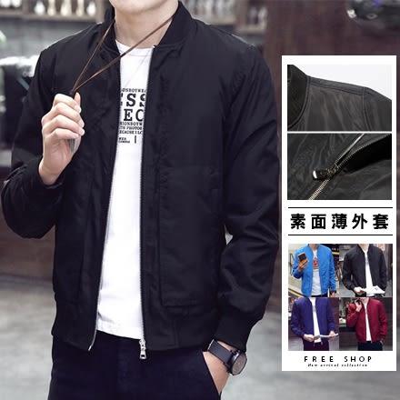 [現貨]多色情侶夾克外套薄外套 素面素色防風衣外套修身版型騎士外套棒球外套【QZZZ7135】